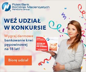 ads-single